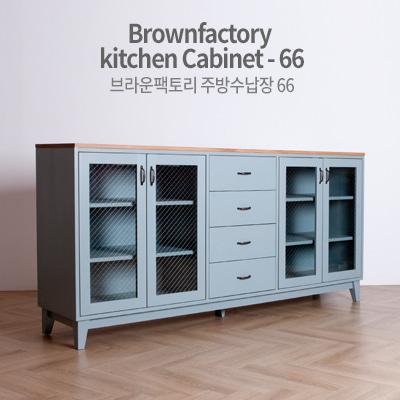 Brownfactory kitchen Cabinet - 66