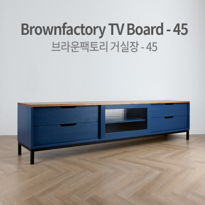 Brownfactory TV Board - 45 (W2000)