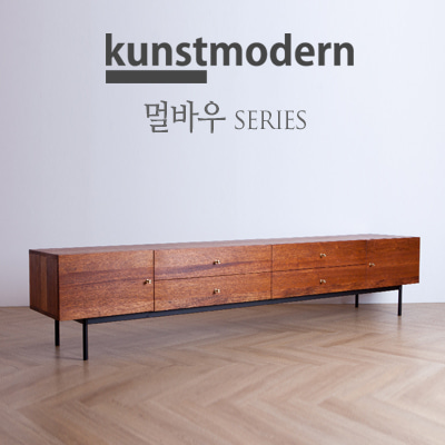 kunstmodern TV board M - 03(W2100)