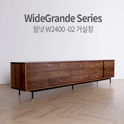 Walnut W2400 TV Board - 02