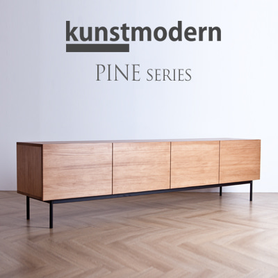 kunstmodern TV board P - 05(W2000)