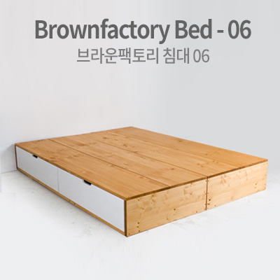 Brownfactory bed - 06 (queen)