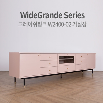 Greyish pink W2400 TV Board -02 (H600)