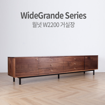 Walnut W2200 TV Board