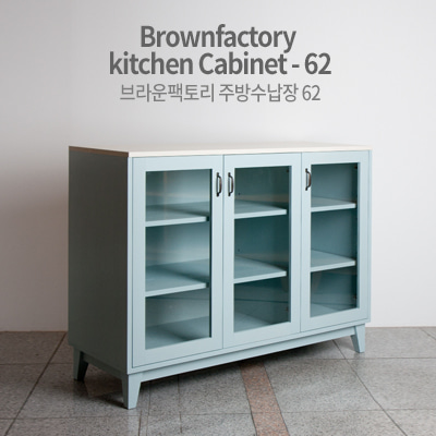 Brownfactory kitchen Cabinet - 62