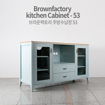 Brownfactory kitchen Cabinet - 53
