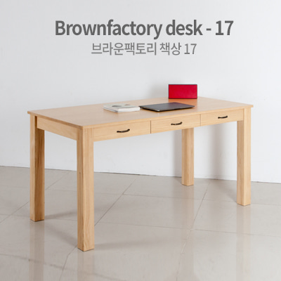 Brownfactory Desk - 17