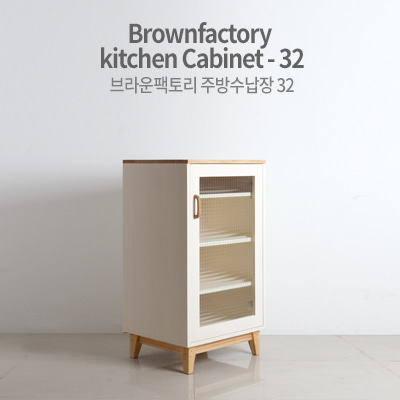 Brownfactory kitchen Cabinet - 32