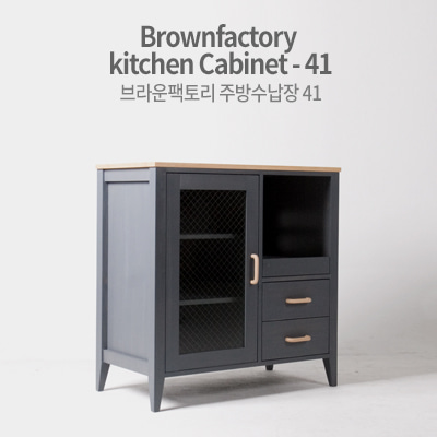 Brownfactory kitchen Cabinet - 041