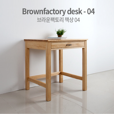 Brownfactory Desk - 05 (W700)