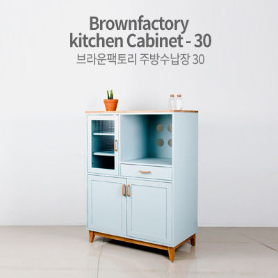 Brownfactory kitchen Cabinet - 30
