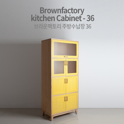 Brownfactory kitchen Cabinet - 36