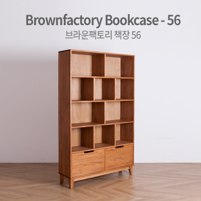 Brownfactory bookcase-56