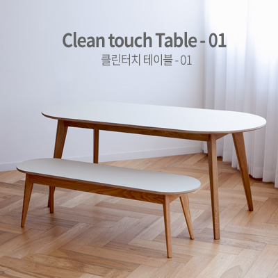 Clean Touch Table-01(W1800)