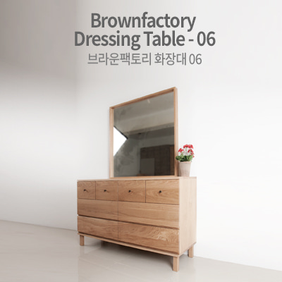 BrownFactory dressing Table-06 (set)
