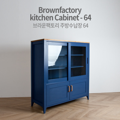 Brownfactory kitchen Cabinet - 64