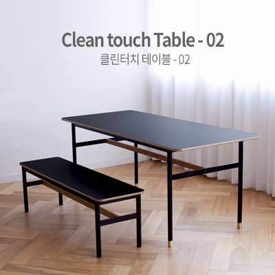 Clean Touch Table-02(W1800)