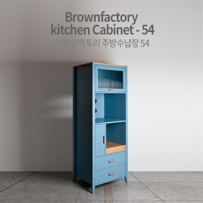 Brownfactory kitchen Cabinet - 54