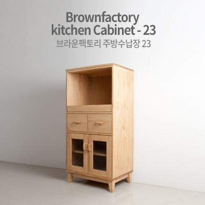 Brownfactory kitchen Cabinet - 23