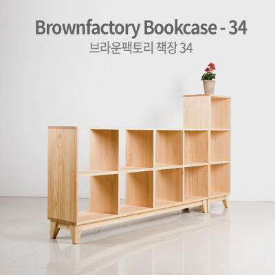 Brownfactory bookcase-34