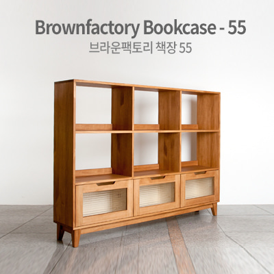 Brownfactory bookcase-54