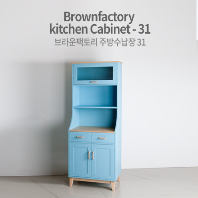 Brownfactory kitchen Cabinet - 31