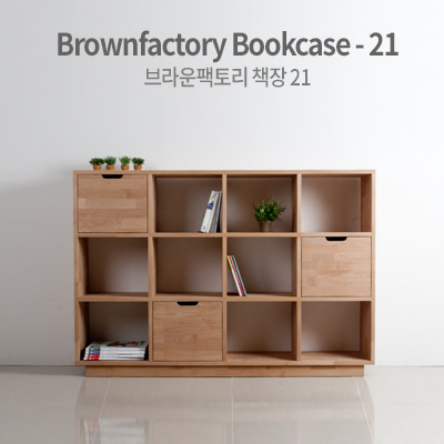 Brownfactory bookcase-21