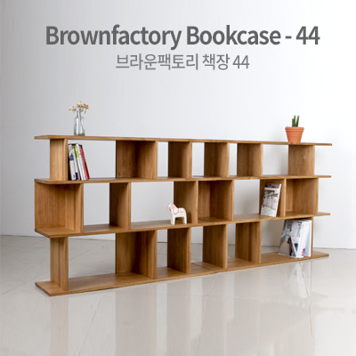 Brownfactory bookcase-44