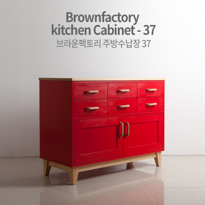 Brownfactory kitchen Cabinet - 37