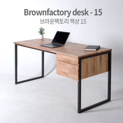 Brownfactory Desk - 15 (W1600)