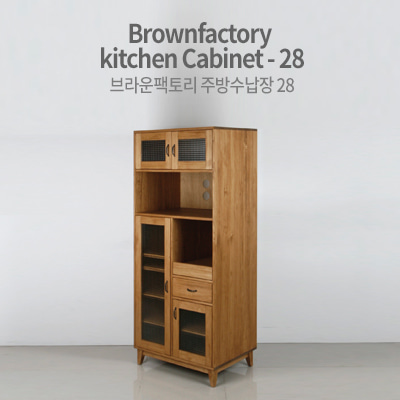 Brownfactory kitchen Cabinet - 28