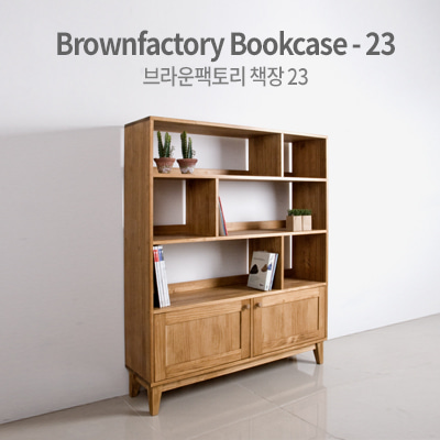 Brownfactory bookcase-23