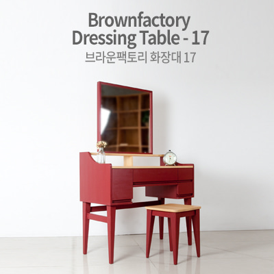 BrownFactory dressing Table-17 (set)
