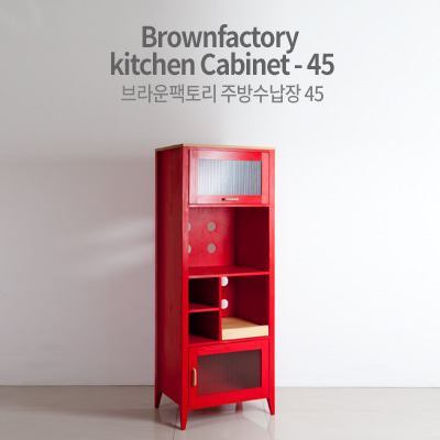 Brownfactory kitchen Cabinet - 045