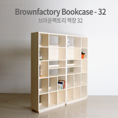 Brownfactory bookcase-32(set)