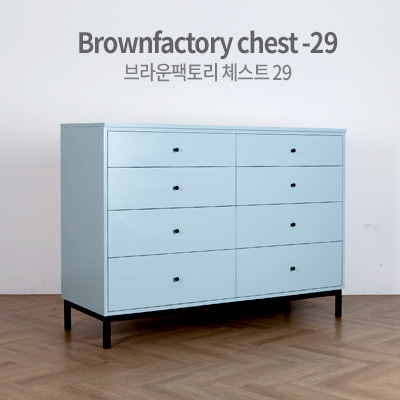 Brownfactory chest - 29 (W1400)