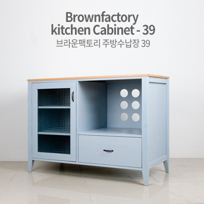 Brownfactory kitchen Cabinet - 39