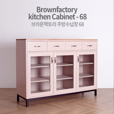 Brownfactory kitchen Cabinet - 68