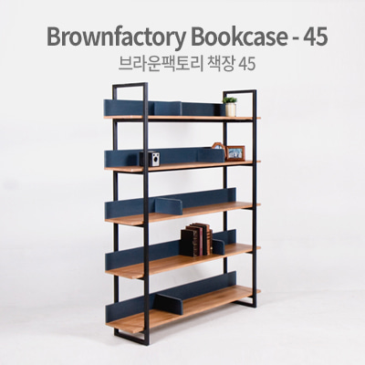 Brownfactory bookcase-045
