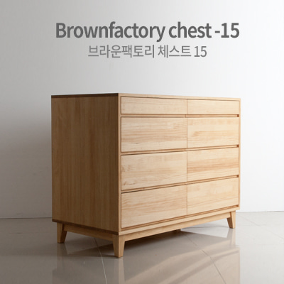 Brownfactory chest - 15