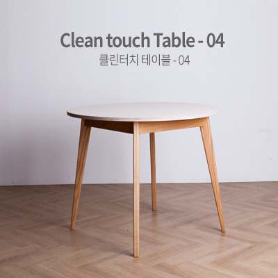 Clean Touch Table-04(W1000)